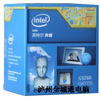 Intel G3260 (中文原包)